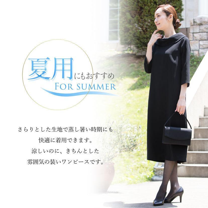 喪服 レディース 洗える ロング丈 ワンピース 礼服 夏 ブラックフォーマル ロールカラー 20代 30代 40代 50代 ゆったり 大きいサイズ 小さいサイズ|sutekitaiken|07
