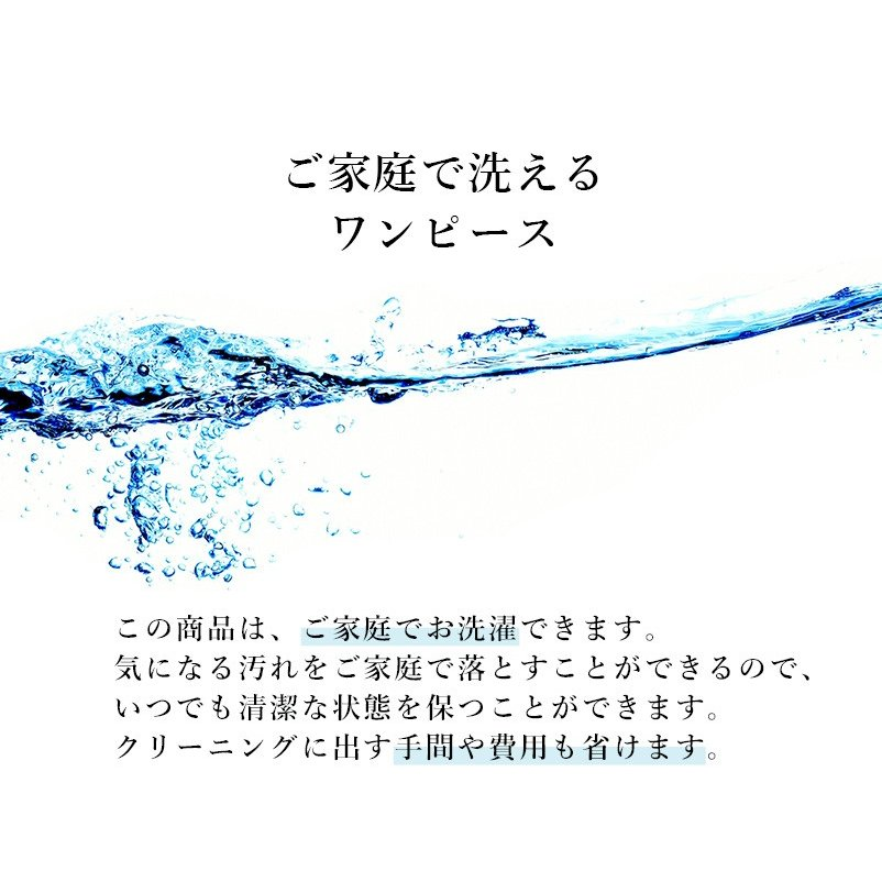 ワンピース レディース 洗える 日本製生地 大きいサイズ レース 二次会 お呼ばれ ドレス 喪服 上品 きれいめ 入学式 卒業式 20代 30代 40代 50代|sutekitaiken|04