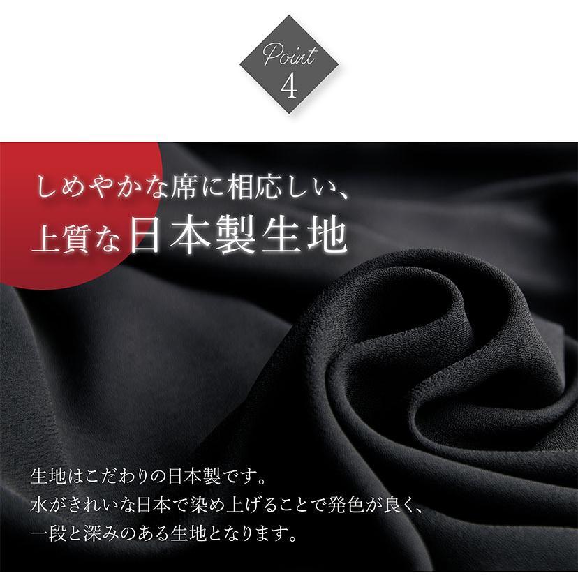 喪服 レディース ワンピース 洗える 夏 ロング丈 膝下 日本製生地 前開き 前ファスナー 七分袖 ブラック フォーマル 大きいサイズ 小さいサイズ 体型カバー|sutekitaiken|05