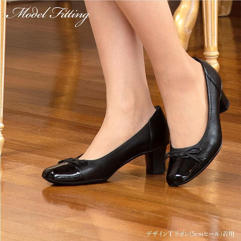 パンプス 黒 痛くない 歩きやすい 通勤 冠婚葬祭 レディース 靴 リクルート フォーマル 就活 女性 本革 リボン 葬式 喪服 大きいサイズ ブラック おしゃれ sutekitaiken 17