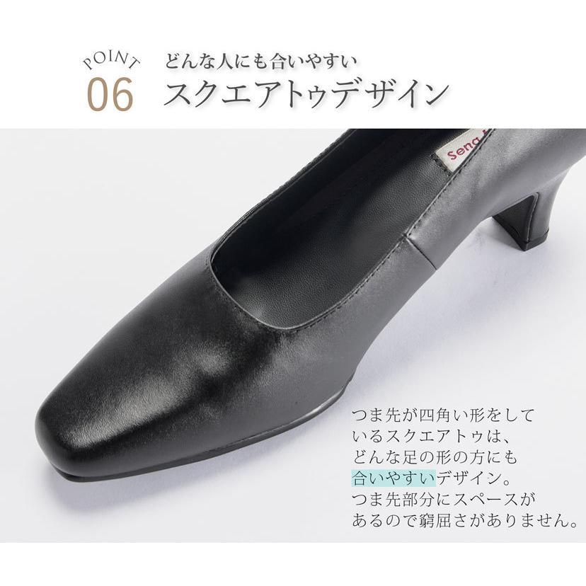 パンプス 黒 痛くない 歩きやすい 通勤 冠婚葬祭 レディース 靴 リクルート フォーマル 就活 女性 本革 リボン 葬式 喪服 大きいサイズ ブラック おしゃれ sutekitaiken 05