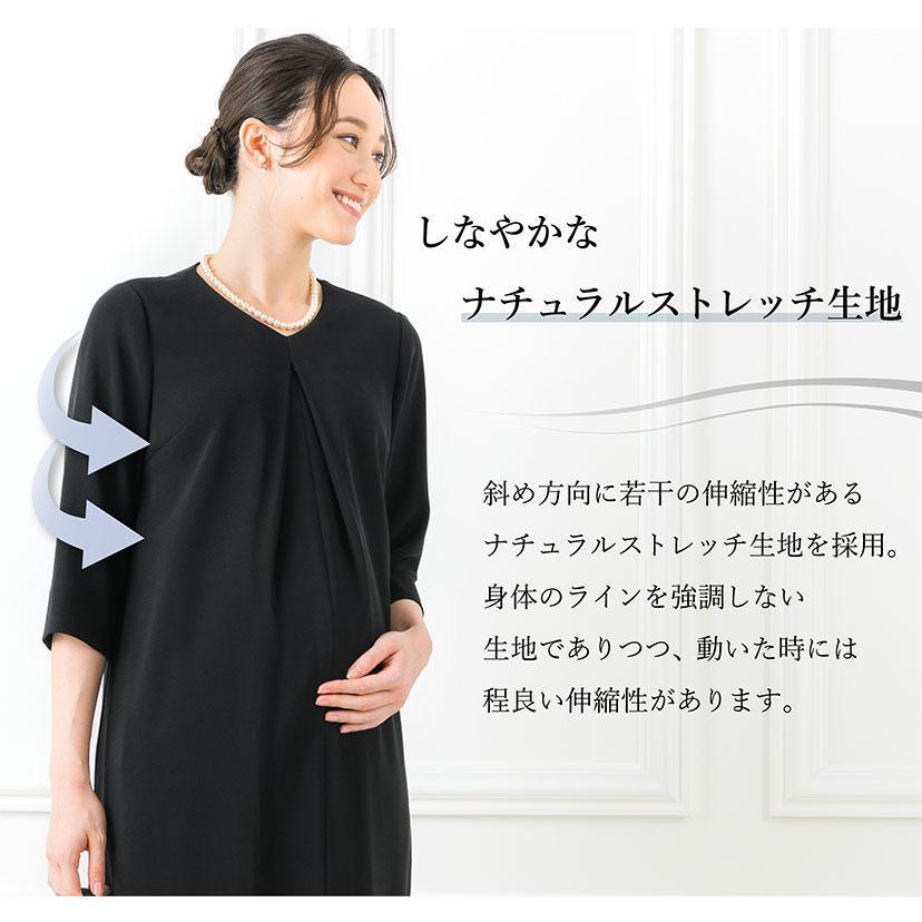 マタニティ 喪服 ワンピース 洗える ブラックフォーマル 授乳口付き 授乳口 授乳服 母親 ウエスト調節機能 ウォッシャブル 日本製生地 フォーマル|sutekitaiken|19