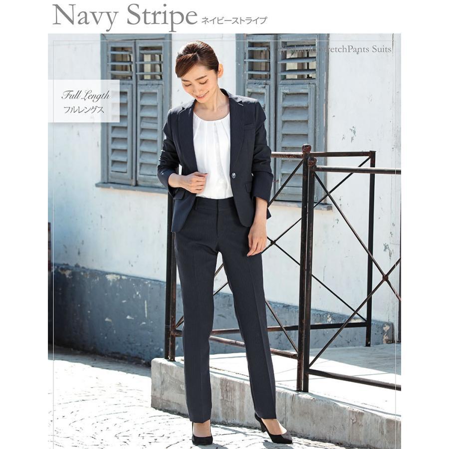 スーツ レディース パンツスーツ ビジネス リクルート ビジネス OL テーラード フルレングス丈 ストレッチ 女性 面接 大きいサイズ 小さいサイズ sutekitaiken 12