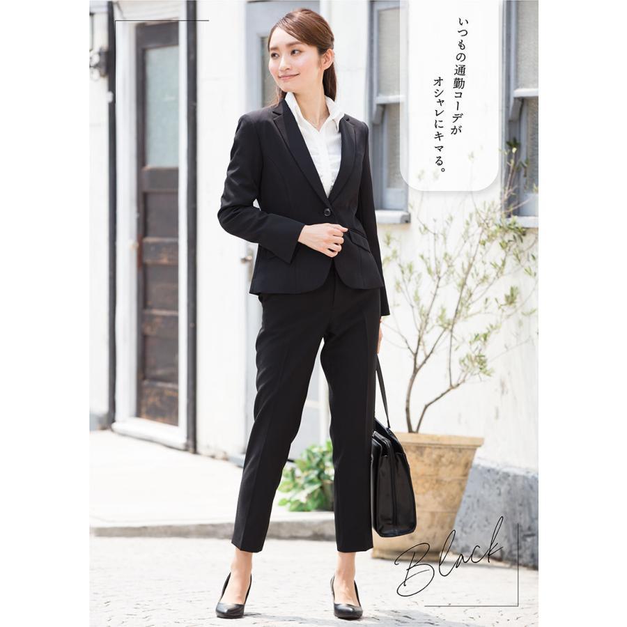スーツ レディース パンツスーツ ビジネス リクルート ビジネス OL テーラード フルレングス丈 ストレッチ 女性 面接 大きいサイズ 小さいサイズ sutekitaiken 16