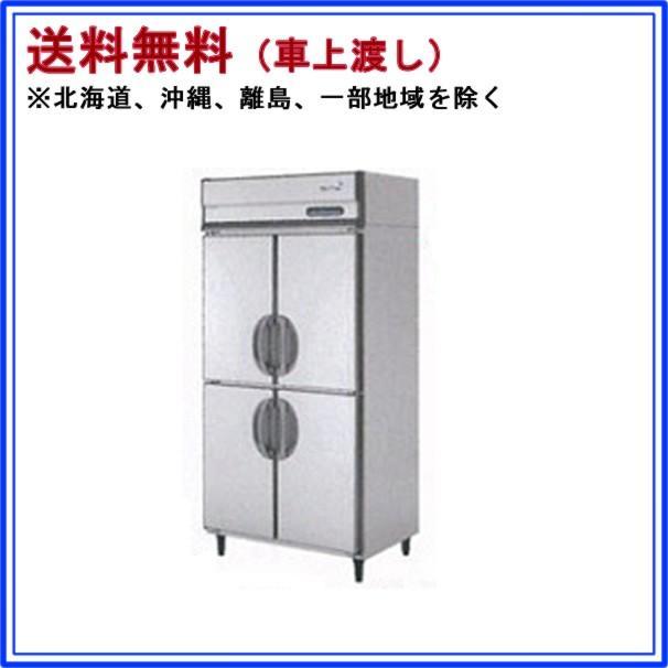 冷蔵庫 インバーター制御Aシリーズ 内装ステンレス鋼板 幅900×奥800×高1950mm ARD-090RM メーカー直送