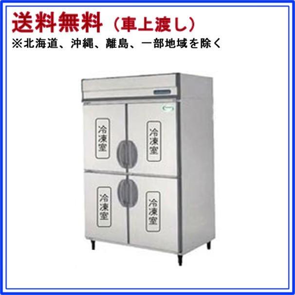 冷凍庫 インバーター制御Aシリーズ 内装ステンレス鋼板 幅1200×奥行800×高1950mm ARD-124FMD メーカー直送