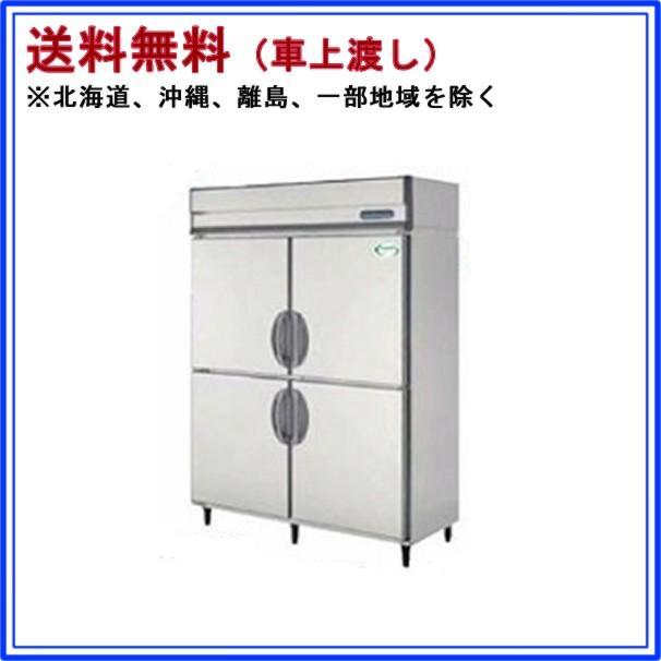冷蔵庫 インバーター制御Aシリーズ 内装ステンレス鋼板 幅1490×奥800×高1950mm ARD-150RM メーカー直送