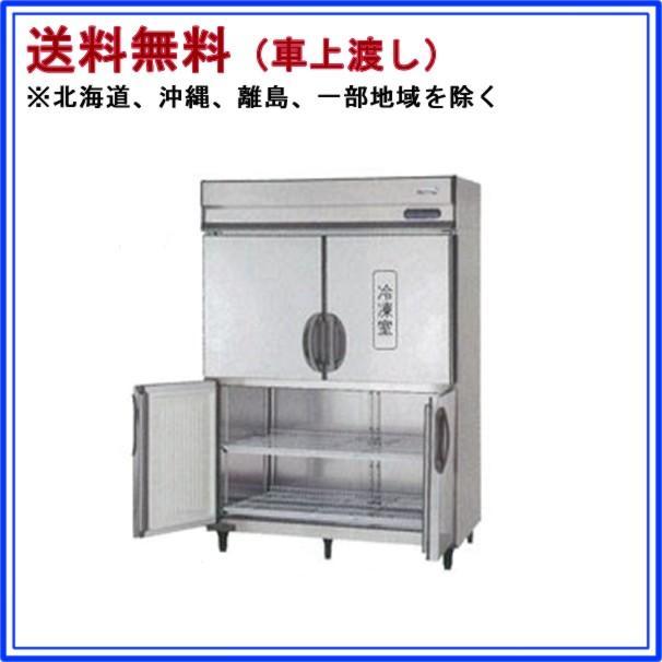 冷凍冷蔵庫 インバーター制御Aシリーズ 内装ステンレス鋼板 幅1490×奥行800×高1950mm ARD-151PM-F メーカー直送