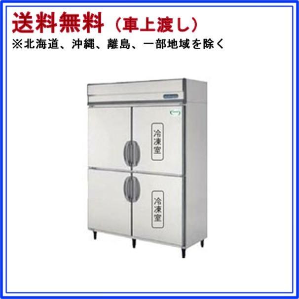 冷凍冷蔵庫 インバーター制御Aシリーズ 内装ステンレス鋼板 幅1490×奥行800×高1950mm ARD-152PMD メーカー直送