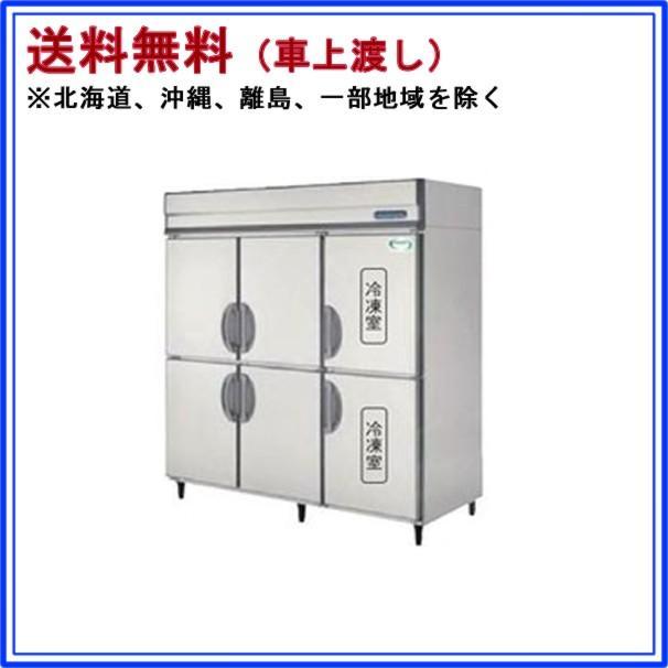 冷凍冷蔵庫 インバーター制御Aシリーズ 内装ステンレス鋼板 幅1790×奥行800×高1950mm ARD-182PM メーカー直送