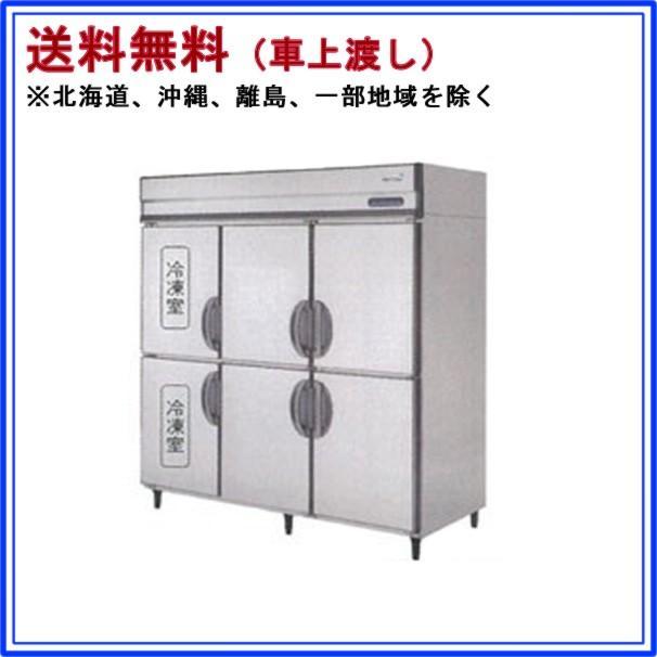 冷凍冷蔵庫 インバーター制御Aシリーズ 内装ステンレス鋼板 幅1790×奥行800×高1950mm ARD-182PM-L メーカー直送