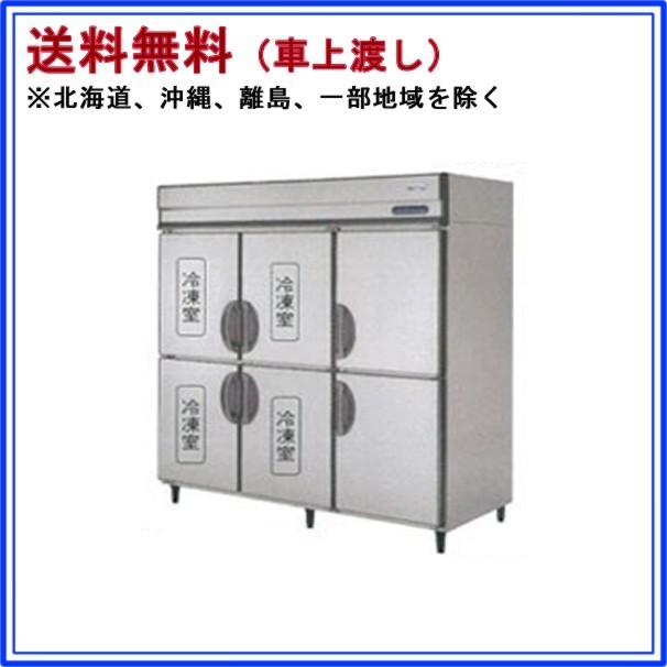 冷凍冷蔵庫 インバーター制御Aシリーズ 内装ステンレス鋼板 幅1790×奥行800×高1950mm ARD-184PMD メーカー直送