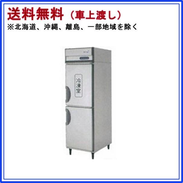 冷凍冷蔵庫 インバーター制御Aシリーズ 内装ステンレス鋼板 幅610×奥行650×高1950mm ARN-061PM メーカー直送