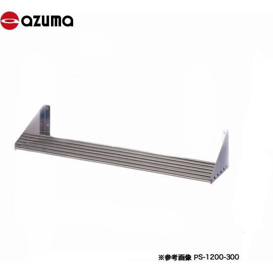 東製作所 業務用パイプ棚[組立式] PS-900-250 900×250[5本タイプ] 新品 ※個人宅・個人名義配送不可商品になります。
