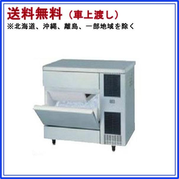 福島工業 フクシマ アンダーカウンタータイプ 95kgタイプ 製氷機 FIC-A95KT メーカー直送 新品