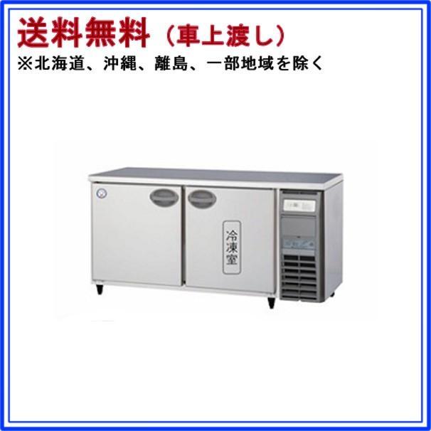 福島工業 フクシマ 冷凍冷蔵庫 幅1500mm 奥行600mmタイプ YRC-151PM2-R メーカー直送 新品