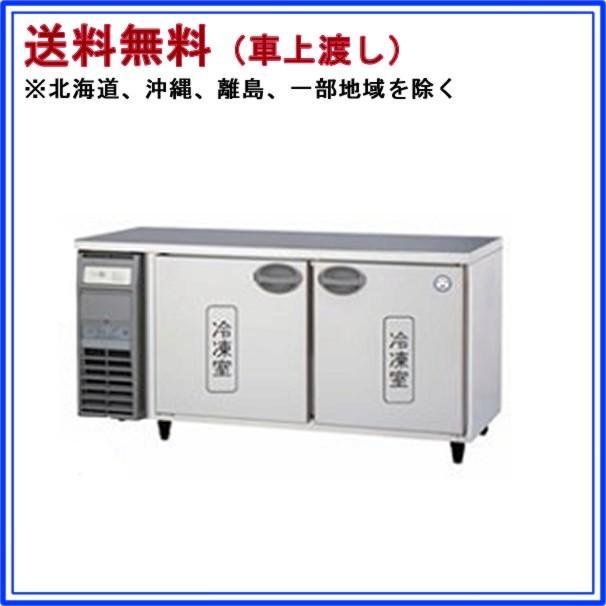 福島工業 フクシマ 冷凍庫 幅1500mm 奥行600mmタイプ YRC-152FM2 メーカー直送 新品