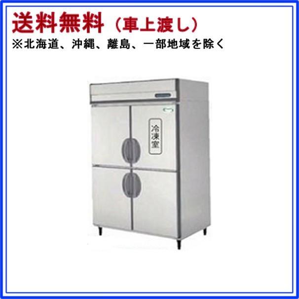 【銀行振込限定価格】冷凍冷蔵庫 インバーター制御Aシリーズ 内装ステンレス鋼板 幅1200×奥行800×高1950mm ARD-121PM メーカー直送