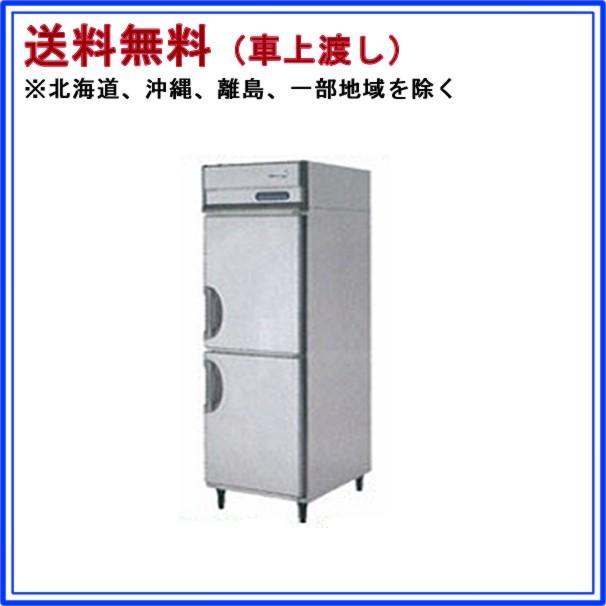【銀行振込限定価格】冷蔵庫 インバーター制御Aシリーズ 内装ステンレス鋼板 幅610×奥行650×高1950mm ARN-060RM メーカー直送