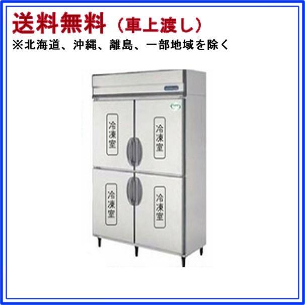 【銀行振込限定価格】冷凍庫 インバーター制御Aシリーズ 内装ステンレス鋼板 幅1490×奥行650×高1950mm ARN-154FMD メーカー直送