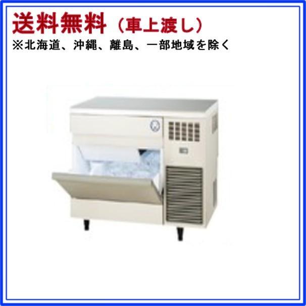 【銀行振込限定価格】福島工業 フクシマ アンダーカウンタータイプ 75kgタイプ 製氷機 FIC-A75KT メーカー直送 新品