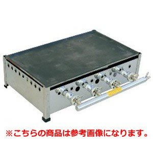 プレス鉄板焼 グリドル LPガス 750×450×200 TS-75