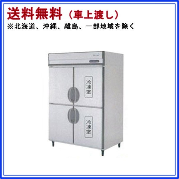 冷凍冷蔵庫 内装ステンレス鋼板 幅1200×奥行800×高1950mm URD-122PMD6 メーカー直送
