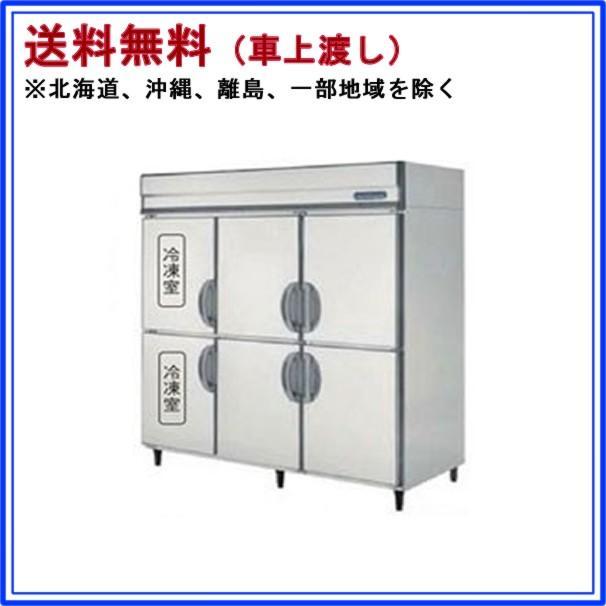 冷凍冷蔵庫 内装ステンレス鋼板 幅1790×奥行800×高1950mm URD-182PMD6-L メーカー直送