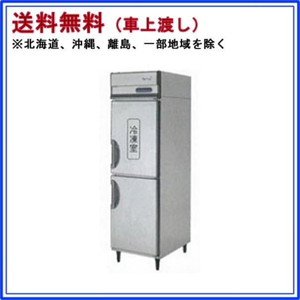 冷凍冷蔵庫 内装ステンレス鋼板 幅610×奥行650×高1950mm URN-061PM6 メーカー直送