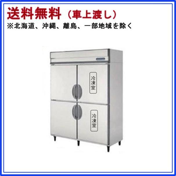 冷凍冷蔵庫 内装ステンレス鋼板 幅1490×奥行650×高1950mm URN-152PMD6 メーカー直送