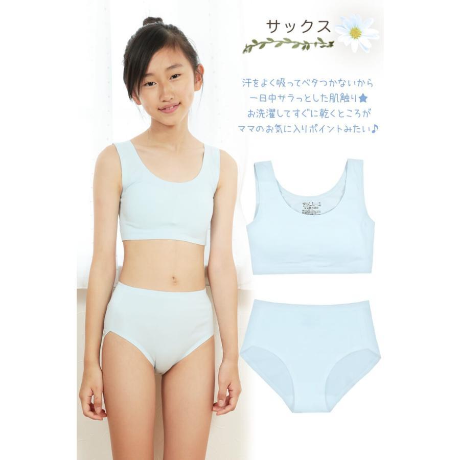 JS 女子小学生 下着モデル