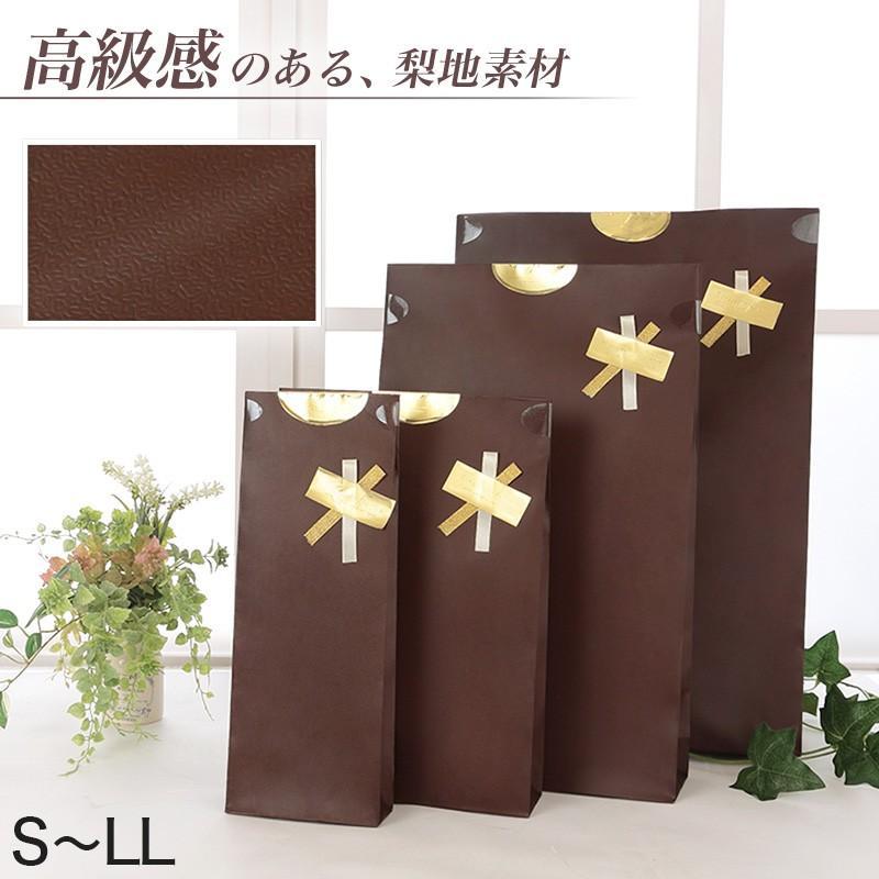 ラッピング S〜LL (ギフト プレゼント 贈り物 包装 包み) (在庫限り)|suteteko