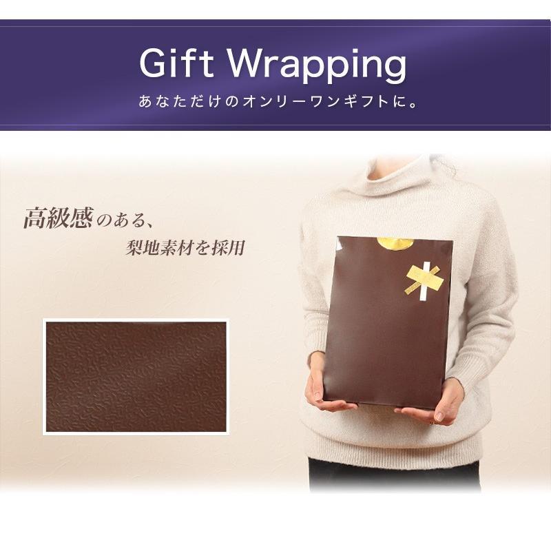 ラッピング S〜LL (ギフト プレゼント 贈り物 包装 包み) (在庫限り)|suteteko|02