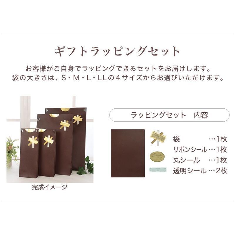 ラッピング S〜LL (ギフト プレゼント 贈り物 包装 包み) (在庫限り)|suteteko|03
