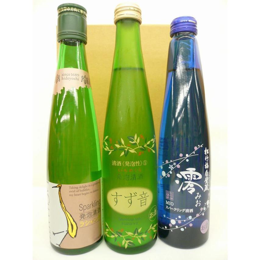 スパークリング日本酒(すず音・澪・ラシャンテ)飲み比べ3本ギフトセット【クール便】|suwabesaketen