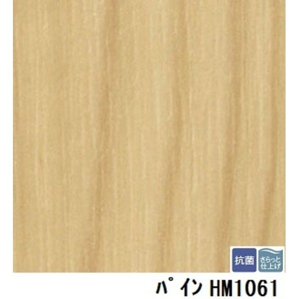 サンゲツ 住宅用クッションフロア パイン 板巾 約18.2cm 品番HM-1061 サイズ 182cm巾×8m