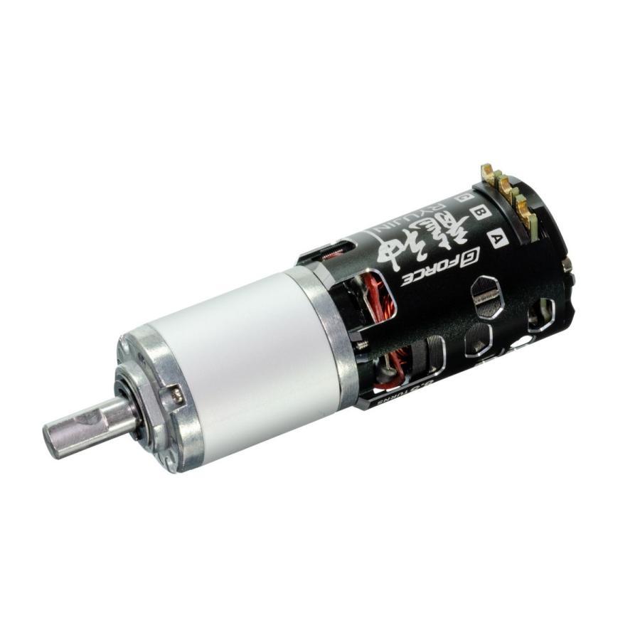 G Force Ryujin 8.5T Brushless Motor + IG32 1/721 Dカット 8mm軸 オールメタル仕様