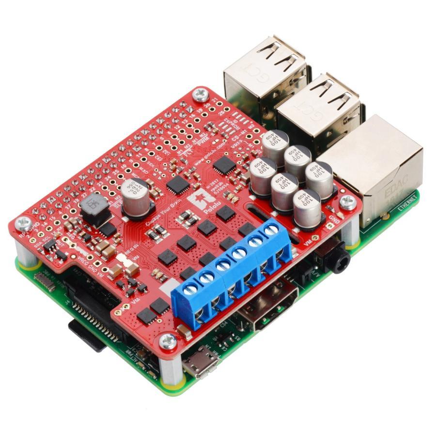 Pololu Raspberry Pi対応デュアルG2ハイパワーモータドライバ 24v14 (パーツキット)|suzakulab|07