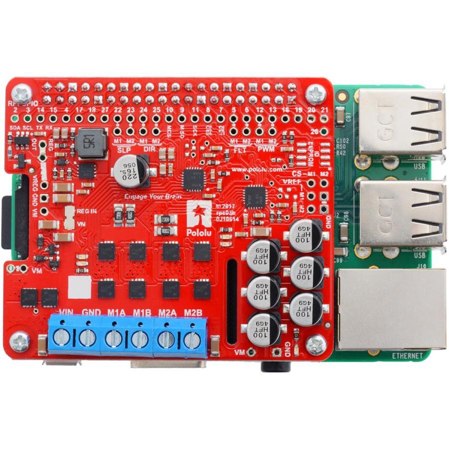 Pololu Raspberry Pi対応デュアルG2ハイパワーモータドライバ 24v14 (パーツキット)|suzakulab|08