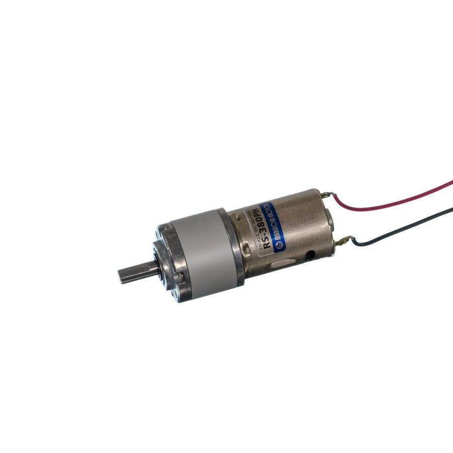 マブチモーター RS-380PH-4045 + IG32 1/27 Dカット 6mm軸|suzakulab