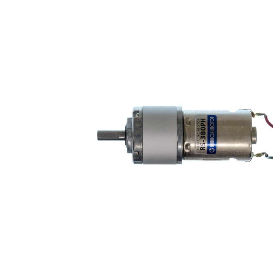 マブチモーター RS-380PH-4045 + IG32 1/27 Dカット 6mm軸|suzakulab|02