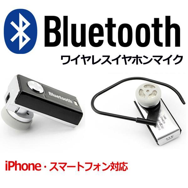 Bluetooth 快適 ハンズフリー通話 各種スマホ/ Phone6にも対応  イヤホンマイク N95 suzion-line 02