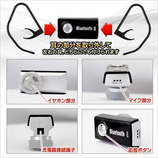 Bluetooth 快適 ハンズフリー通話 各種スマホ/ Phone6にも対応  イヤホンマイク N95 suzion-line 03