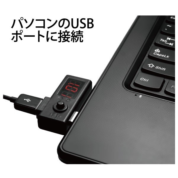 ポイント消化 値下げ USB 接続  測定 出力 自動車 携帯 充電器 パソコン PCのUSBに エアリア チェッカーズ アンペア ボルト SD-VACK suzion-line 02