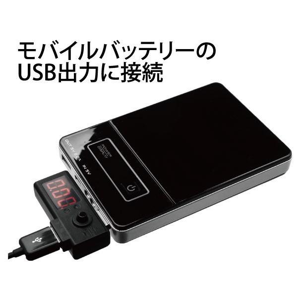 ポイント消化 値下げ USB 接続  測定 出力 自動車 携帯 充電器 パソコン PCのUSBに エアリア チェッカーズ アンペア ボルト SD-VACK suzion-line 04