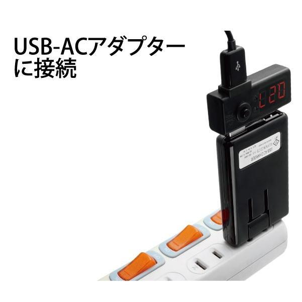 ポイント消化 値下げ USB 接続  測定 出力 自動車 携帯 充電器 パソコン PCのUSBに エアリア チェッカーズ アンペア ボルト SD-VACK suzion-line 05