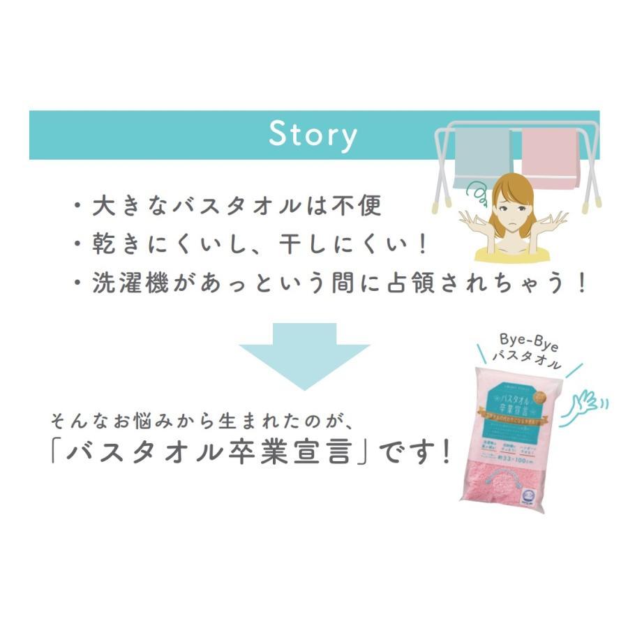 バスタオル卒業宣言 33×100cm超吸水タオル (コンパクトで携帯用にスポーツタオルに) 3枚セット 吸水タオル おぼろタオル|suzukei|05