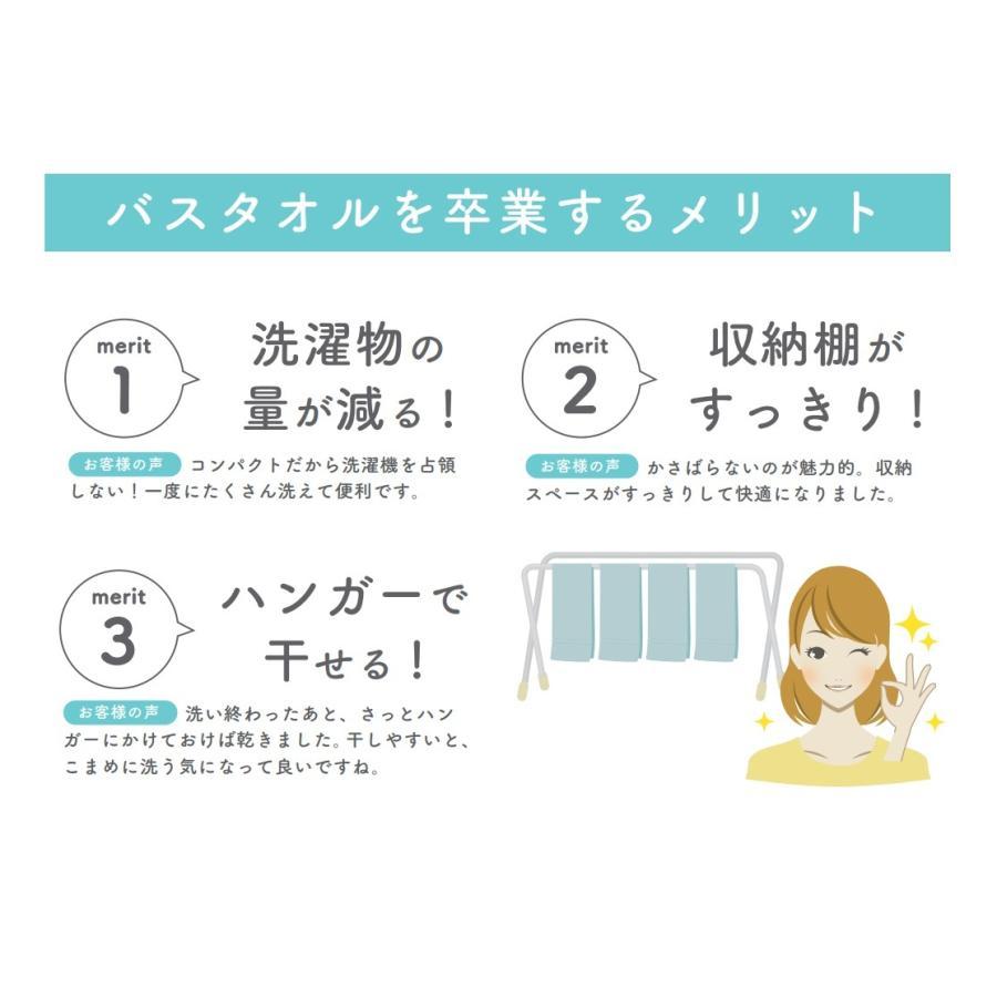 バスタオル卒業宣言 33×100cm超吸水タオル (コンパクトで携帯用にスポーツタオルに) 3枚セット 吸水タオル おぼろタオル|suzukei|06