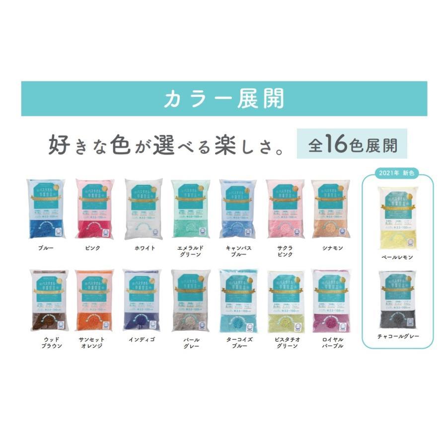 バスタオル卒業宣言 33×100cm超吸水タオル (コンパクトで携帯用にスポーツタオルに) 3枚セット 吸水タオル おぼろタオル|suzukei|10