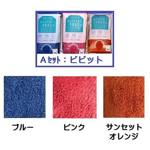 バスタオル卒業宣言 33×100cm超吸水タオル (コンパクトで携帯用にスポーツタオルに) 3枚セット 吸水タオル おぼろタオル|suzukei|11